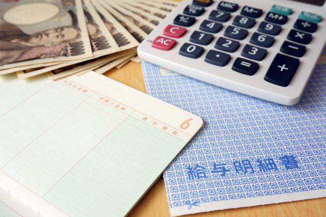未払賃金立替払制度とは|法人破産手続きの際に知っておきたいこと