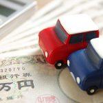 交通事故で使える便利な弁護士費用特約の具体的メリット